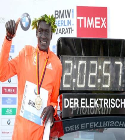 Marathon record broken