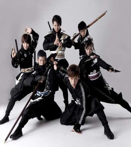 Japan University to study Ninjas