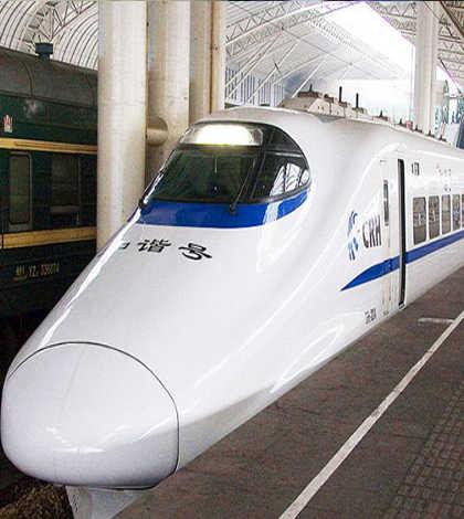 World's fastest train unveiled